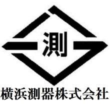 横浜測器株式会社 企業イメージ
