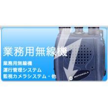 株式会社STJレンテック サンテレコムジャパン 企業イメージ