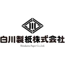 白川製紙株式会社 企業イメージ
