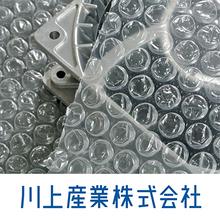 川上産業株式会社 企業イメージ