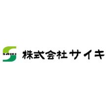 株式会社サイキ 企業イメージ