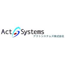 アクトシステムズ株式会社 企業イメージ
