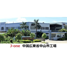 J-one(株式会社アドペック/ヤマシン技研株式会社) 企業イメージ