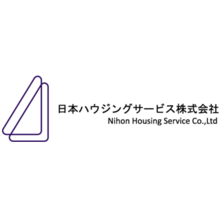 日本ハウジングサービス株式会社 企業イメージ