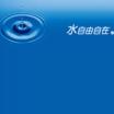 株式会社横田製作所 企業イメージ