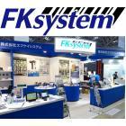 FKSYSTEM Retail TECH 1.JPG