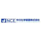 中川化学装置株式会社 企業イメージ