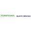 富山科学工業株式会社 企業イメージ