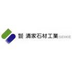 株式会社清家石材工業 企業イメージ