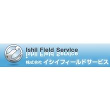 株式会社イシイフィールドサービス 企業イメージ