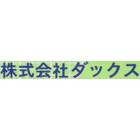 株式会社ダックス 企業イメージ