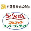 京葉興業株式会社 企業イメージ