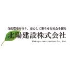 北陽建設株式会社 企業イメージ