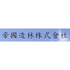 帝國造林株式会社 企業イメージ