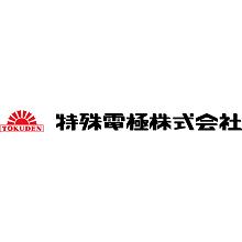 特殊電極株式会社 企業イメージ