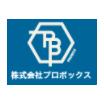 株式会社プロボックス 企業イメージ