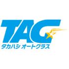 高橋硝子株式会社 企業イメージ