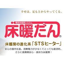 スリーエステクノ株式会社 企業イメージ
