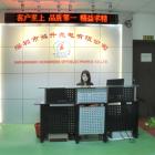 深セン鴻昇光電有限会社 企業イメージ