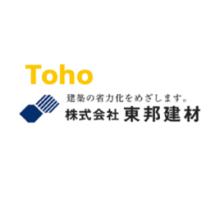 株式会社東邦建材 企業イメージ