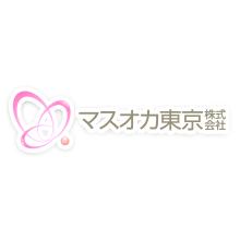 マスオカ東京株式会社 企業イメージ