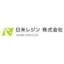 日米レジン株式会社 企業イメージ