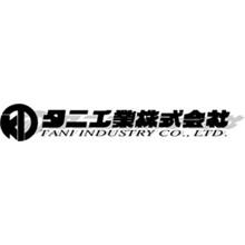 タニ工業株式会社 企業イメージ