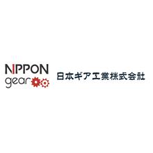 日本ギア工業株式会社 企業イメージ