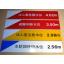 有限会社タムラ製作所 企業イメージ