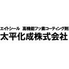 太平化成株式会社 企業イメージ