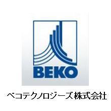 ベコテクノロジーズ株式会社 企業イメージ