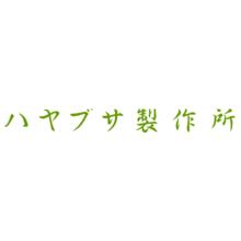 ハヤブサ製作所 企業イメージ