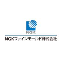 NGKファインモールド株式会社 企業イメージ