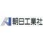 株式会社朝日工業社 企業イメージ