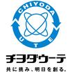 チヨダウーテ株式会社 企業イメージ