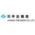 logo(青)(日英).jpg