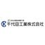 千代田工業株式会社 企業イメージ