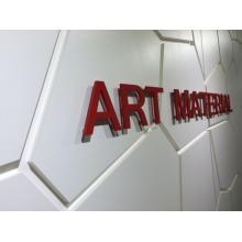 有限会社アートマテリアル 企業イメージ