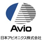 日本アビオニクス株式会社 企業イメージ