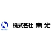 株式会社南光 企業イメージ