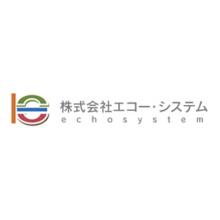 株式会社エコー・システム 企業イメージ