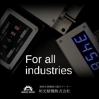 For all industries (1).png