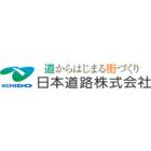 日本道路株式会社 企業イメージ