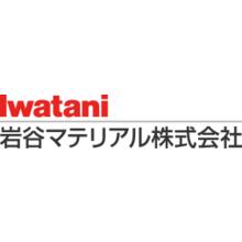 岩谷マテリアル株式会社 企業イメージ