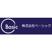 株式会社ベーシック 企業イメージ