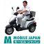モービルジャパン株式会社 企業イメージ