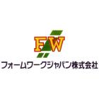 フォームワークジャパン株式会社 企業イメージ