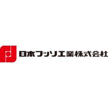 日本フッソ工業株式会社 企業イメージ