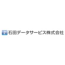 石田データサービス株式会社 企業イメージ