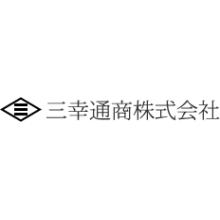 三幸通商株式会社 企業イメージ